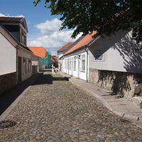 Улица между домами