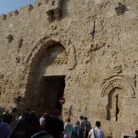 Вход в старый Иерусалим