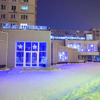 КББ Новокузнецк зимой