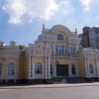 Городской ЗАГС