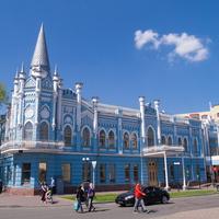"""Отель """"Славянский"""""""