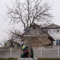 Памятник жертвам голодомора в городе