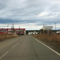 Посёлок Вьюжный