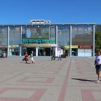 """Торговый центр """"Геленджик""""."""