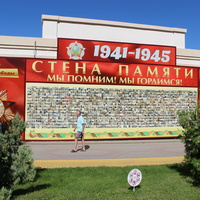 Стена Памяти на центральной набережной.