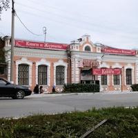 """Советская улица. Магазин """"Азбука"""""""
