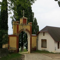 Вход на территорию Ново-Афонского монастыря