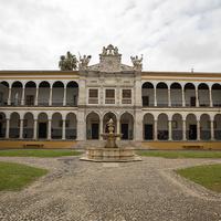 Университет Эворы