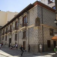 Гранадское Медресе