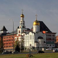 Поволжский православный институт имени святителя Алексия. Тольятти