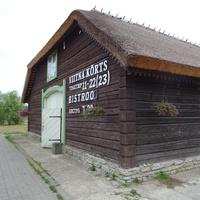 Корчма Вийтна