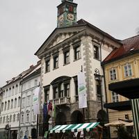 Люблянская ратуша