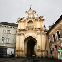 Церковь Святой Троицы и базилианский монастырь