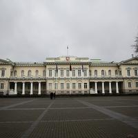 резидентский дворец