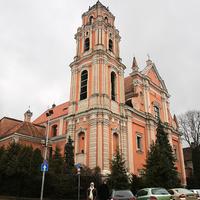 Костёл Святой Екатерины