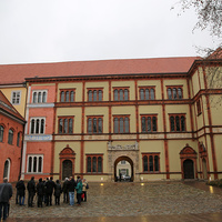 Резиденция герцогов