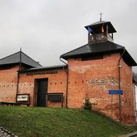 Тракайский исторический музей