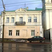 Здание аптеки