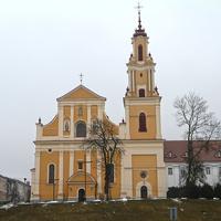 Костел Обретения Святого Креста