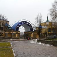 Вход в городской зоопарк