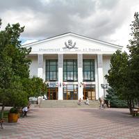 Драматический театр А.С. Пушкина