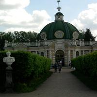Павильон «Грот»
