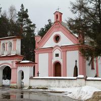 Католическая часовня св. Анны