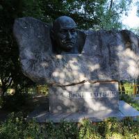 Памятник Оскару Лутсу