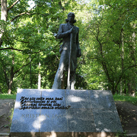 Памятник Кристьяну Яаку Петерсону