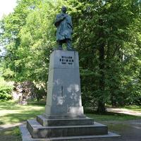 Памятник В.Рейману