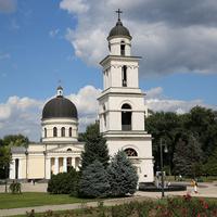 Кафедральный собор Рождества Христова с колокольней