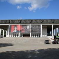 Национальный театр оперы и балета Республики