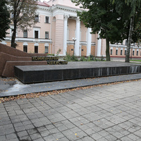 Памятник Коммунарам Чекистам