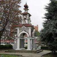 Пинское городище - Археологический памятник