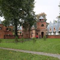 Городской детский парк