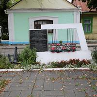Памятник Днепровской Военной флотилии