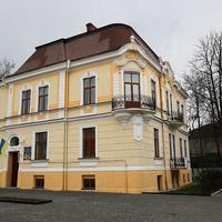 Коломыйский дворец детского и юношеского творчества