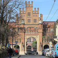 Бывшие резиденции православных митрополитов Буковины и Далмации