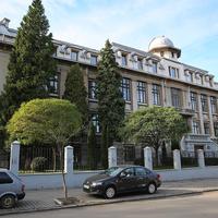 Химический университет