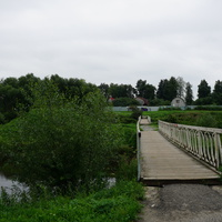 Мост на другой берег
