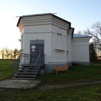 Церковь Святого  Александра Невского с экспозицией Итало-Швейцарский поход А.В. Суворова
