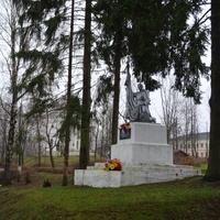 Вечная Слава Героям Фронтовикам Жителям Валдая 1941-1945