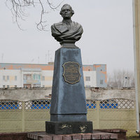 Памятник З.Г. Чернышову