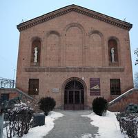 Музей скульптора Хорена Тер-Арутяна