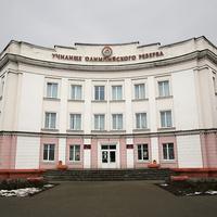 Бобруйское училище олимпийского резерва