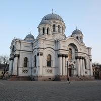 Церковь Святого Михаила Архангела