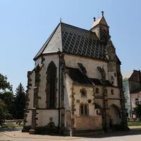 Часовня Святого Михаила в Кошице