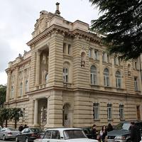 Кутаиское здание