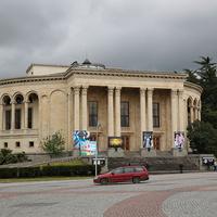 Грузинский кутаисский театр имени Ладо Месхишвили