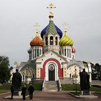 Собор во имя святого князя Игоря Черниговского